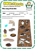 Mother-in-law-Worksheet